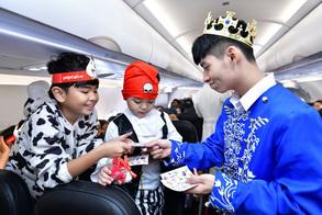 Du lịch nước ngoài, chọn cách bay thích hợp cho cả ba thế hệ - Ảnh 2.