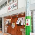 Nhà hàng gây tranh cãi chỉ phục vụ khách nước ngoài, từ chối khách bản địa - 2