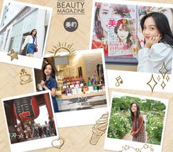 Sự kiện cung cấp nhiều dịch vụ du lịch Nhật Bản với giá hấp dẫn.