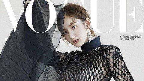 'Thư ký Kim' Park Min Young quyến rũ đầy ma mị trên bìa tạp chí nổi tiếng