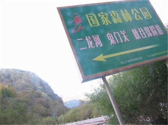 7 điểm du lịch rùng rợn ở Trung Quốc không dành cho người yếu tim - 12